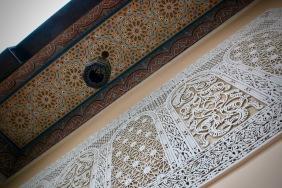 Архитектурните елемнти в риад Барака.