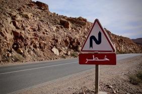 По пътищата на Мароко.