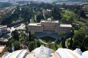 Двореца на губернатора.