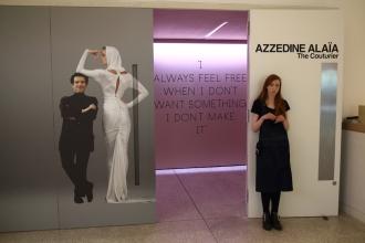 Изложбата на Azzedine Alaia в Design Museum.