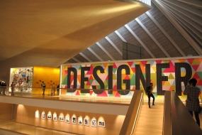 Интериорът в Design Museum.