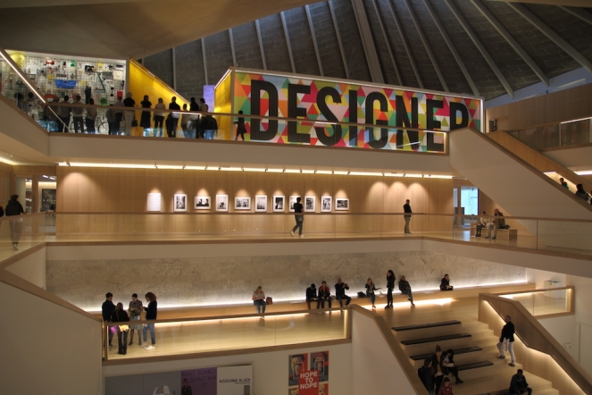 Архитектурата на Design Museum е впечатляваща.
