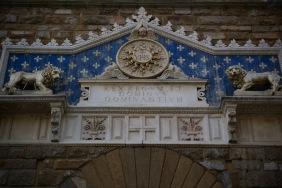 Палацо векио/Стария дворец.