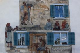 Фасада с рисунки.