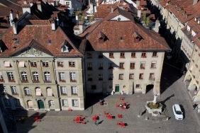 Площада пред катедралата.