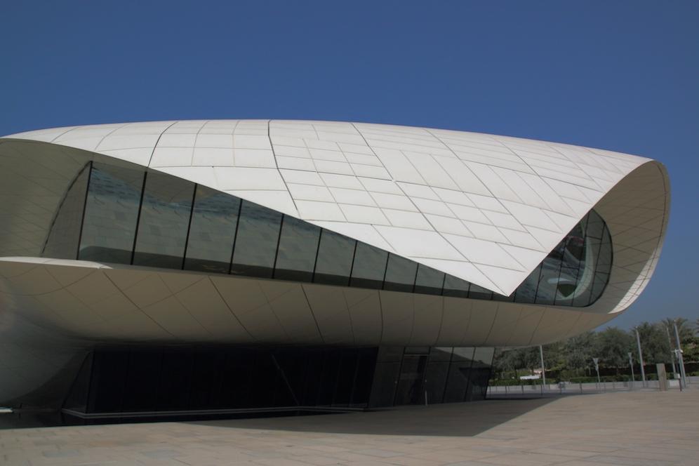 Музеят Etihad