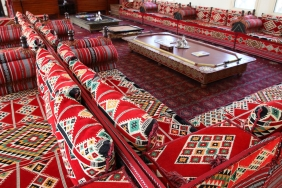 Центъра за културно разбиране Шейх Мохамед