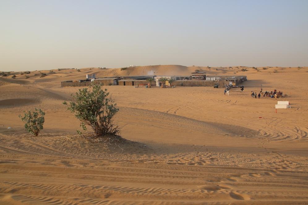 Лагерът