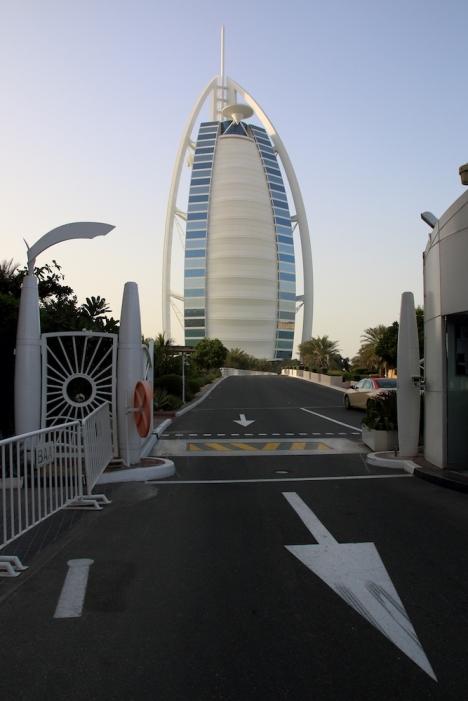 Бурж ал Араб