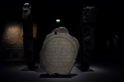 Експонат от изложбата Пътищата на Арабия