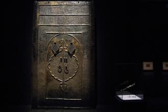 Врата от изложбата Пътищата на Арабия