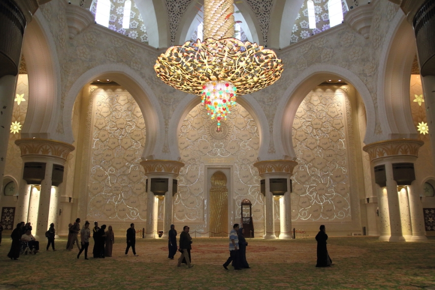 Емблематичната зала за молитви.