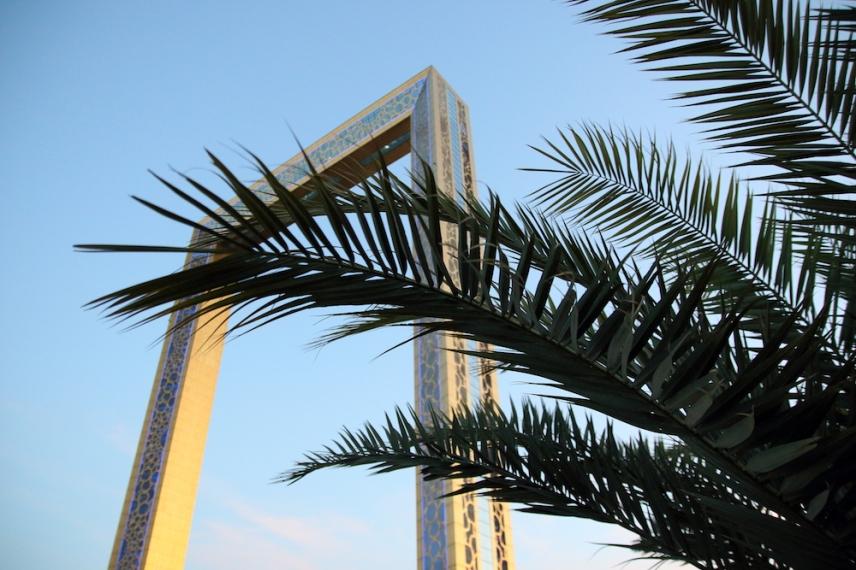Рамката Дубай