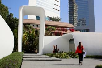 Офис на бъдещия музей на бъдещето