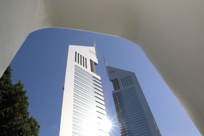 Кулите Emirates
