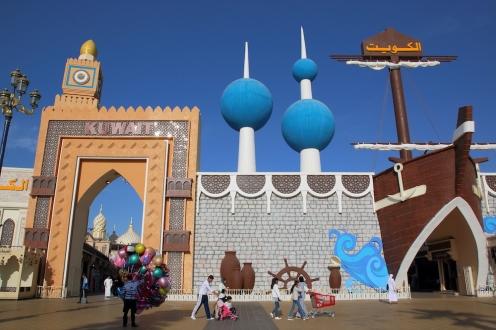 Павилиона на Кувейт