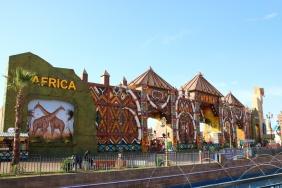 Павилиона на Африка