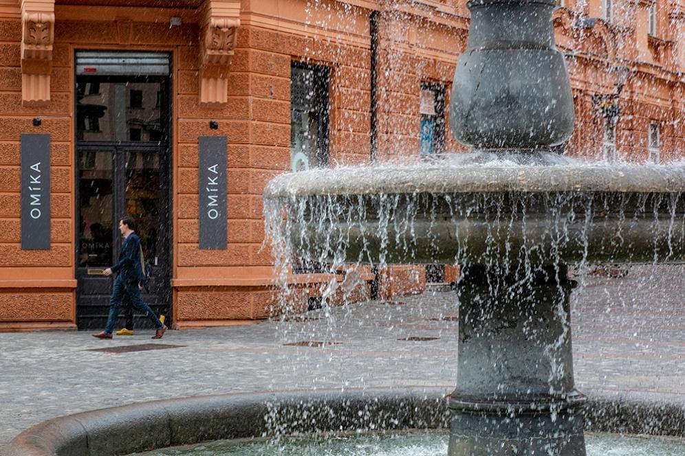 В центъра на словенската столица.
