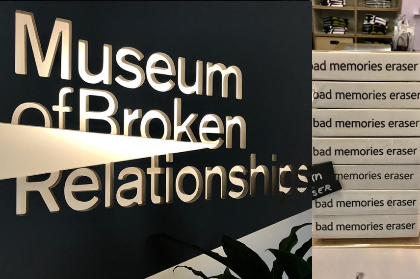 Музея на разбитите сърца.