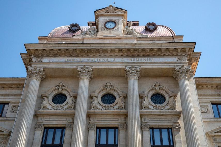 Националната банка на Румъния.