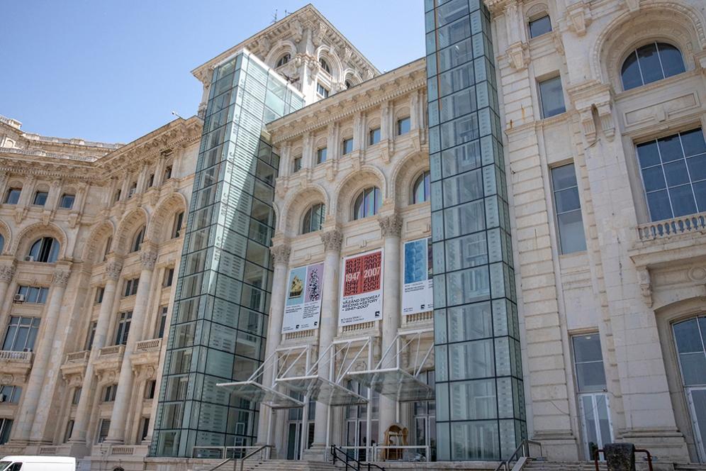 Музеят за съвременно изкуство в Букурещ.