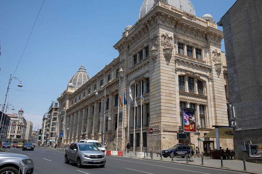 Национален исторически музей на Румъния.