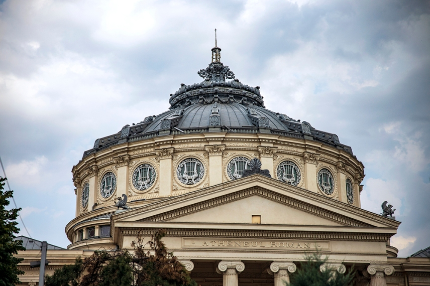 Румънският Атенеум.