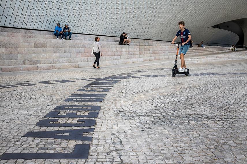 Пред музея MAAT.
