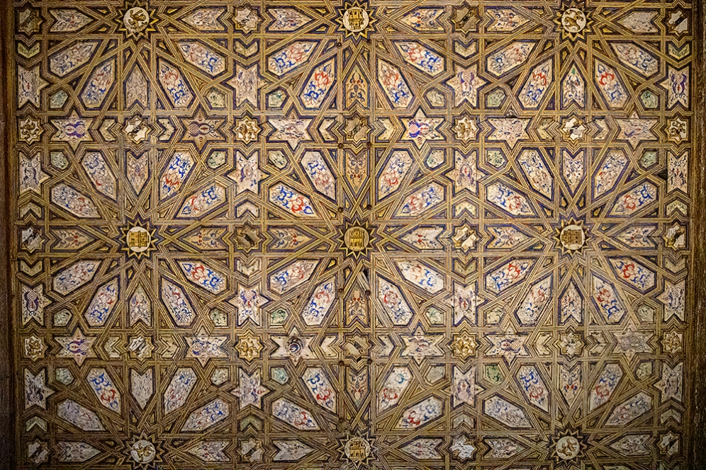 Един от таваните в двореца Алказар.