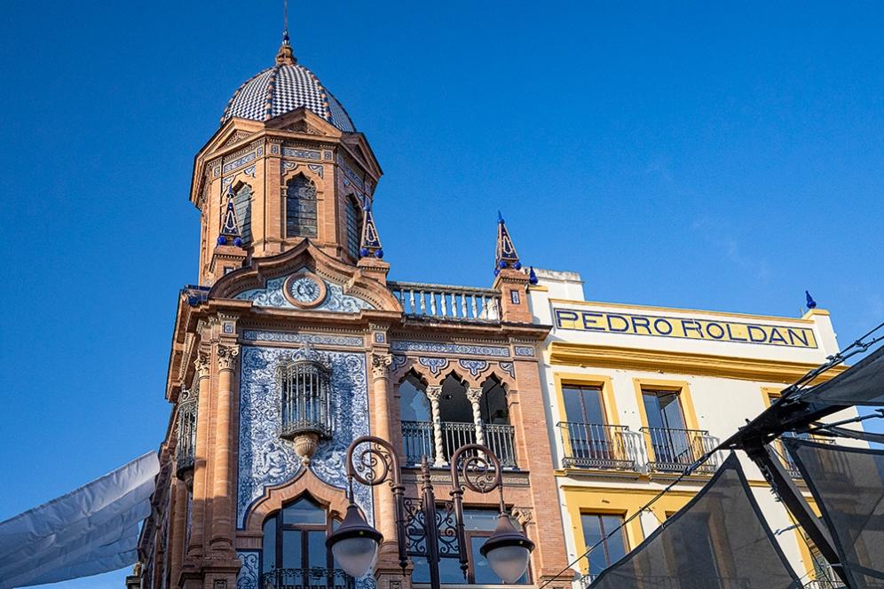 В центъра на Севиля.