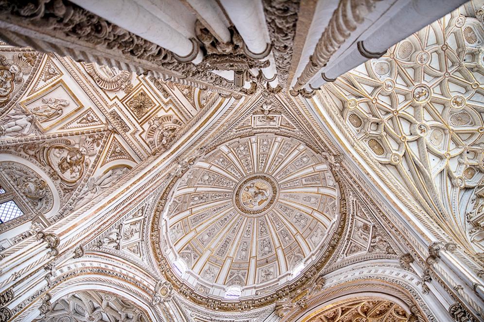 Централната част на катедралата Мескита.