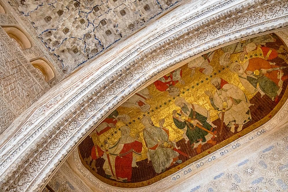 Картината на централния купол, на която са изобразени първите десет владетеля от династията Насрид.