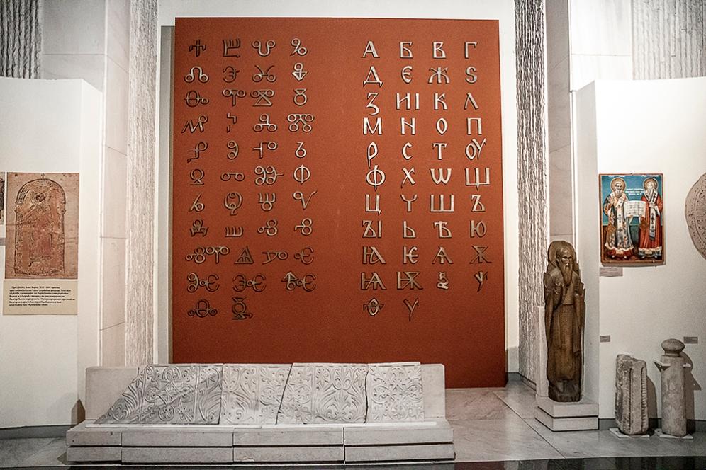 Глаголица и Кирилица