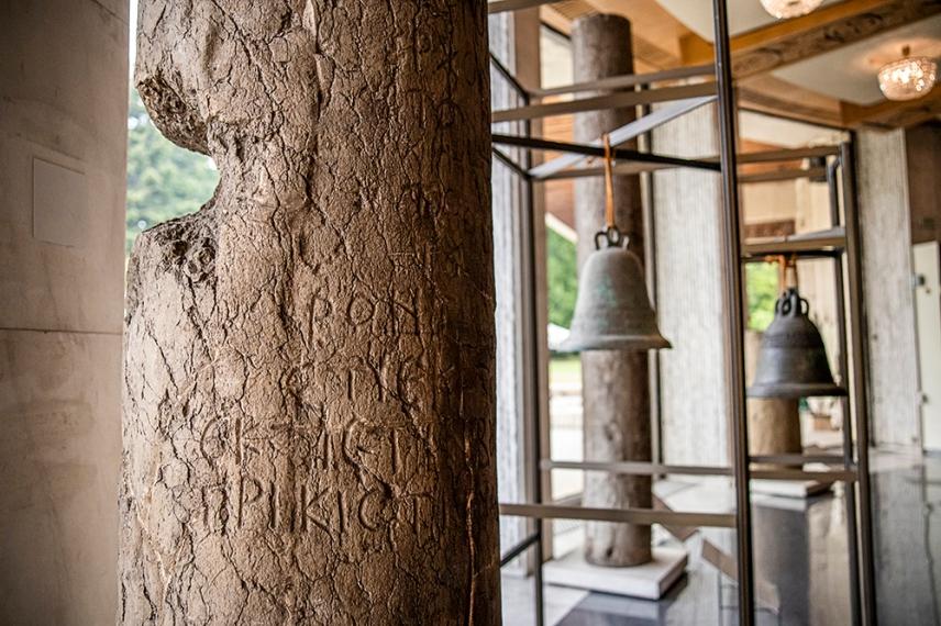 Колона със строителен надпис на Хан Омуртаг. 814-831 г.