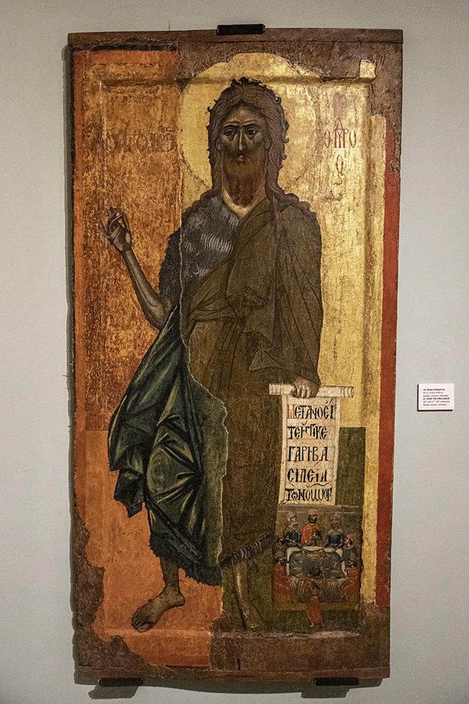 Св. Йоан Претча XIV век и XVII-XVIII век