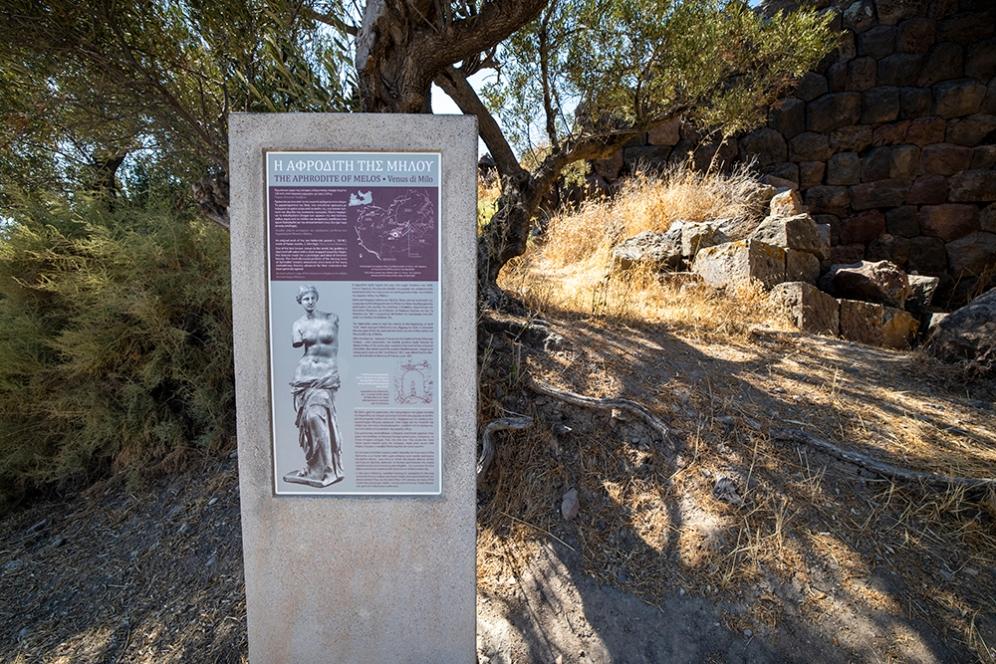 Мястото, където е открита статуята на Афродита, известна като Венера Милоска
