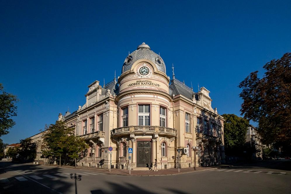 Библиотеката Любен Каравелов.