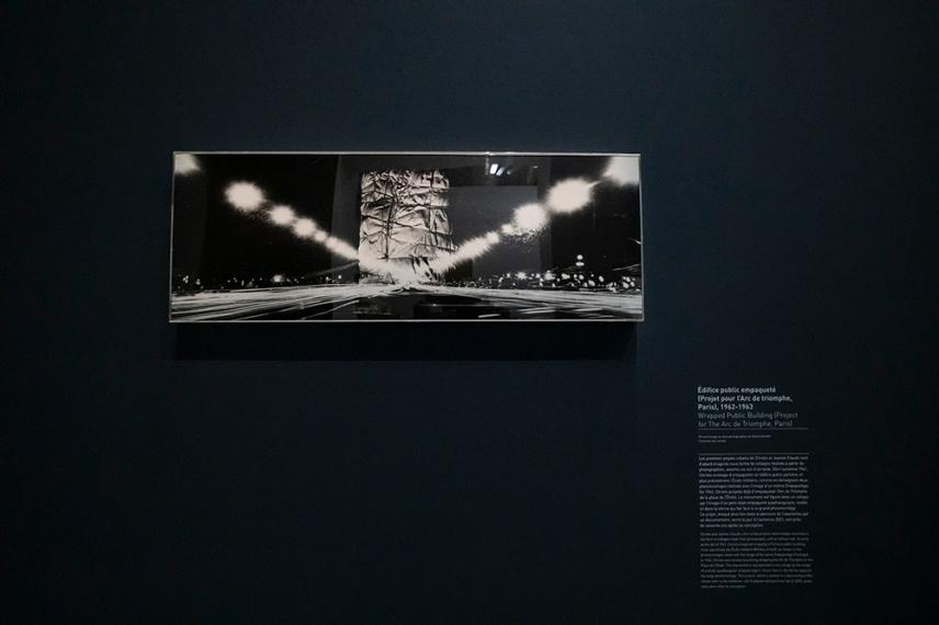 Фото колаж за проекта Триумфалната арка, опакована.