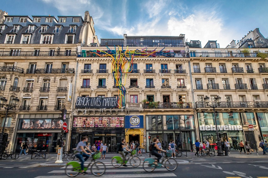 Риволи 59, Париж.